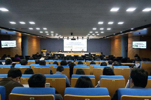 2016年党风廉政工作大会