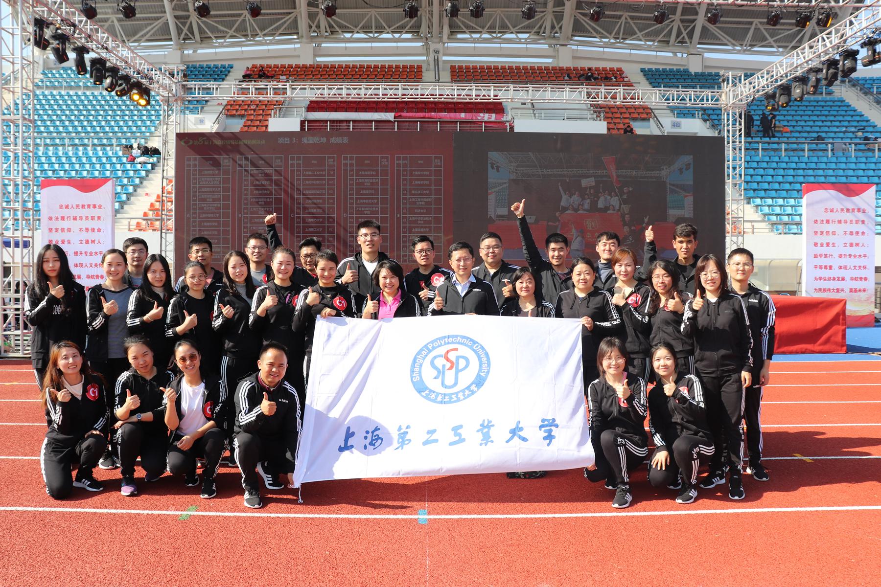 我校在上海高校...