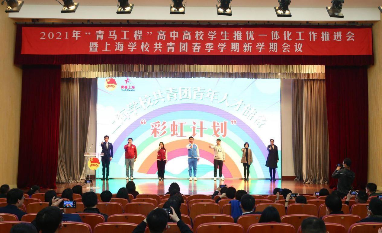 我校学子入选上海学校共青...